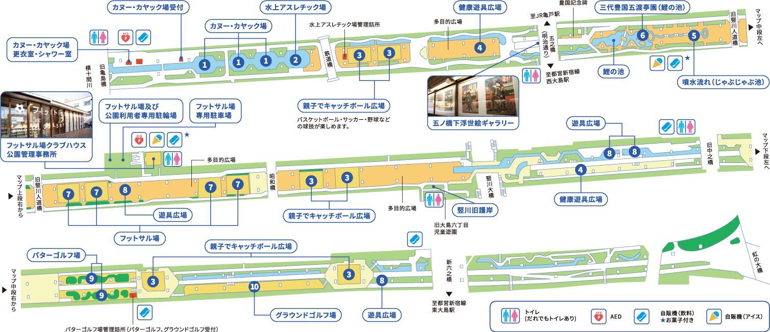 堅川河川敷公園マップ